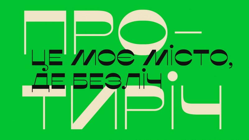 misto-typeface-3