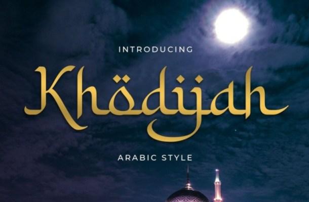 Khodijah Arabic Style Display Font