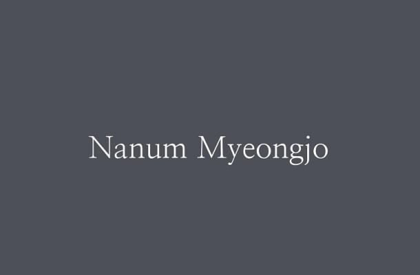 Nanum Myeongjo Serif Font Family