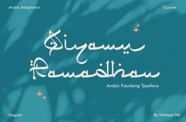 Qiyamu Ramadhan Font