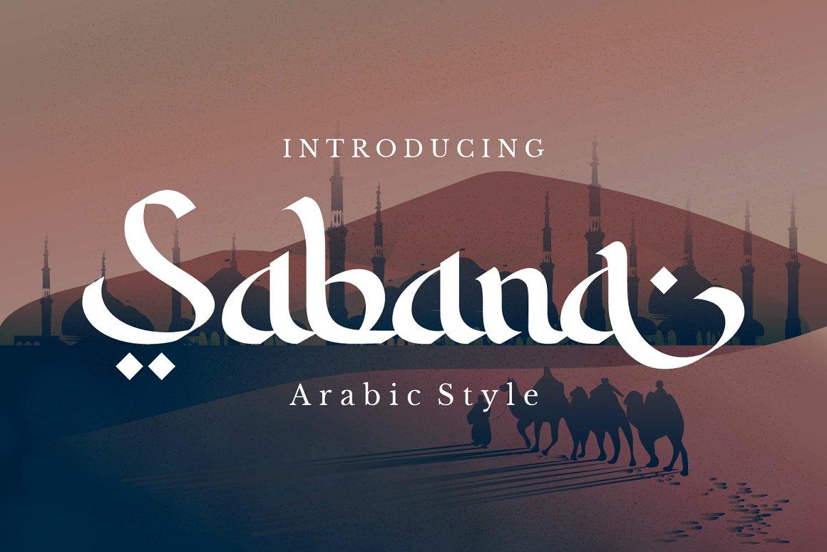 Sabana Font