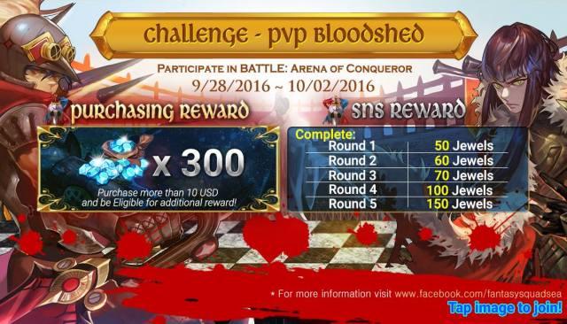 fantasy-squad-pvp-bloodshed-image-2-dageeks