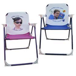 כיסא לים (Copy)
