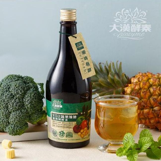 大漢酵素v52蔬果維他植物醱酵液