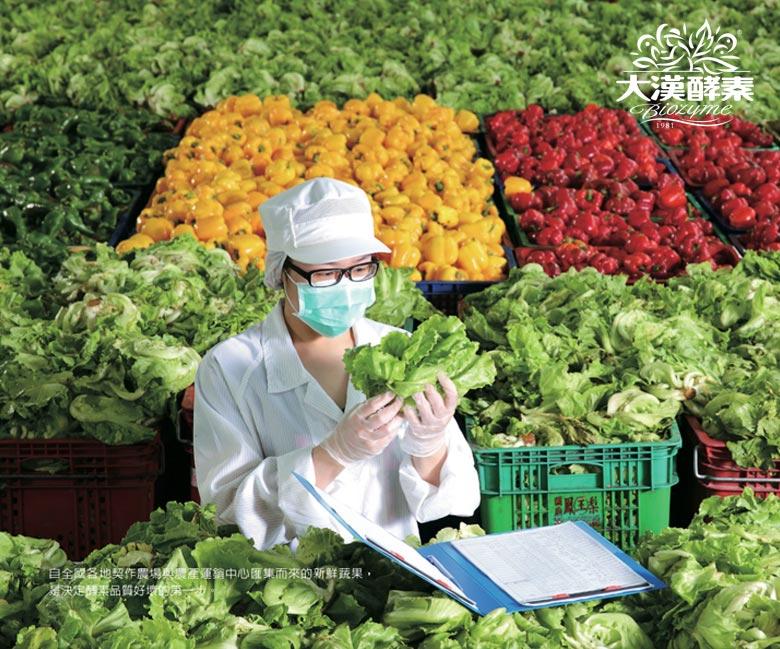 大漢酵素與在地小農合作,定期大量採購