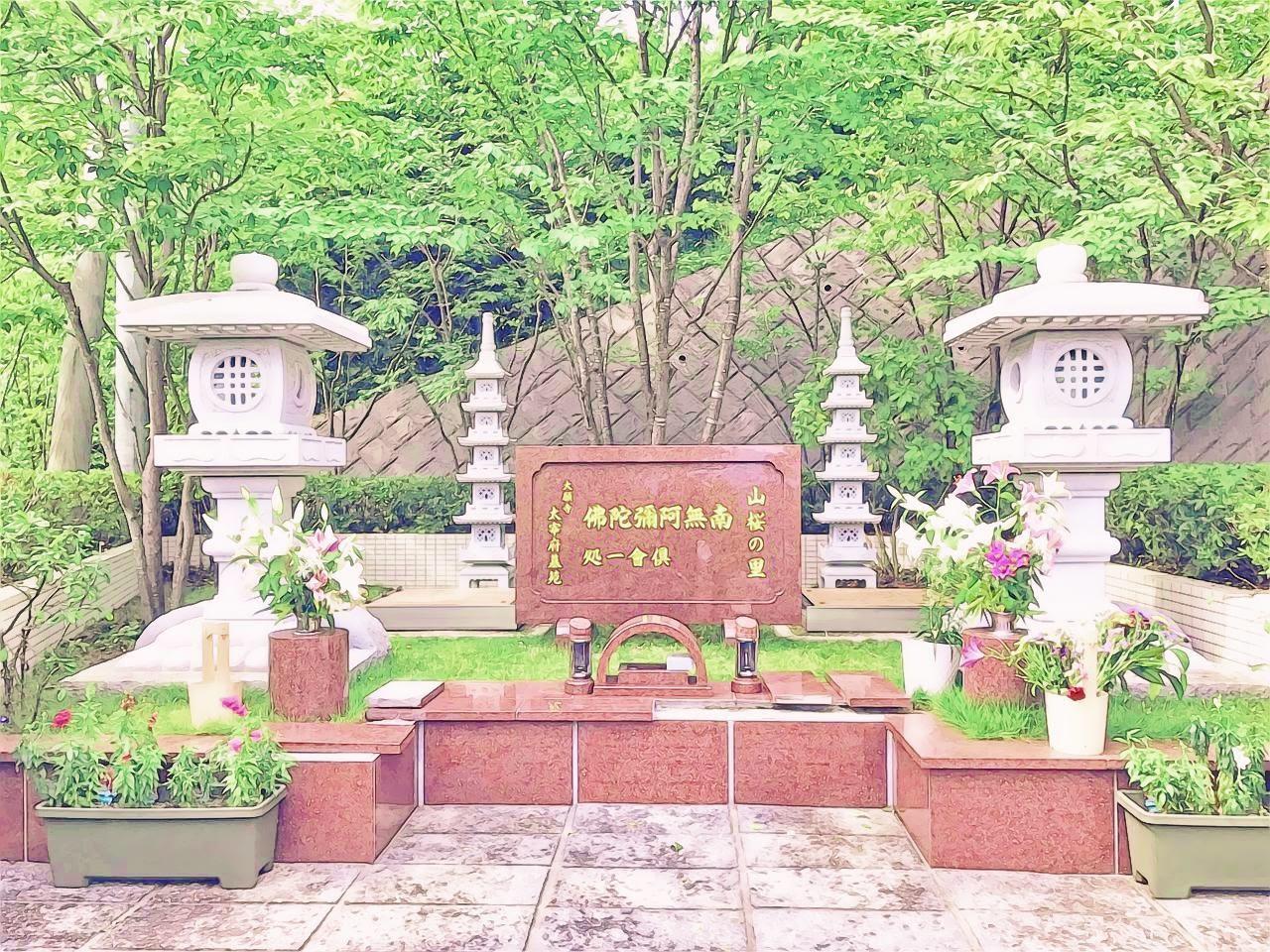 浄土真宗 大願寺