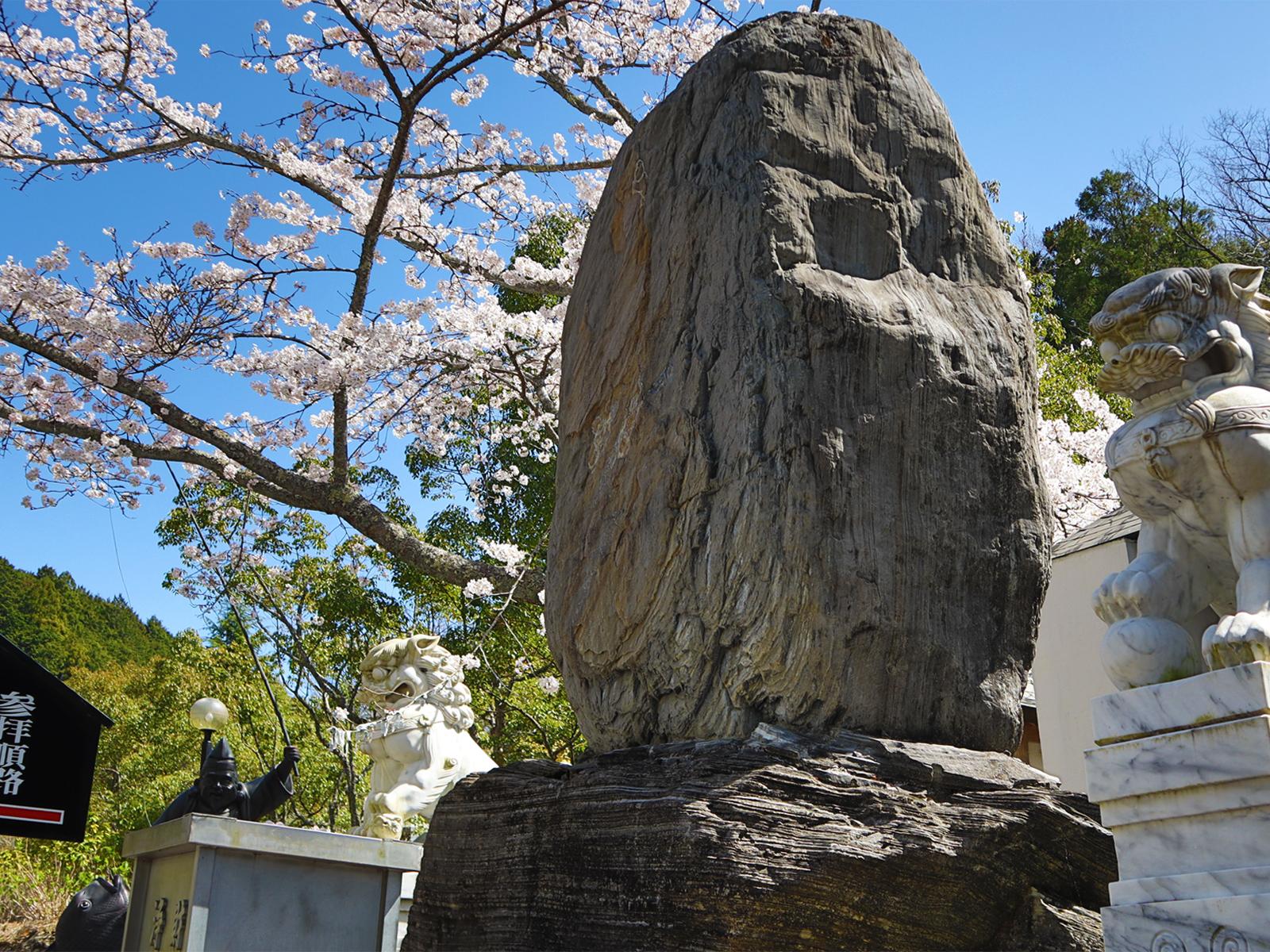 大観音寺の四季「春」諸病身代り観音