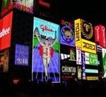 いま大阪がアツいらしい