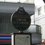 東京旅行で気づいたこと