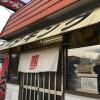 [札幌グルメ] ブタキングであえてマシマシせず美味しく味わった!札幌二郎インスパイア系の筆頭格