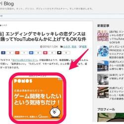 [AdSense] Google AdSense から警告メールが来たときの対処方法(→広告を紛らわしい方法で掲載してはダメ)