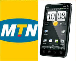 MTN Android Plans Subscription codes