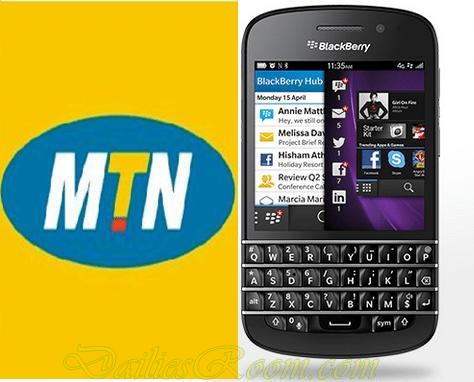 MTN Blackberry Data Subscription Code - BB Data Bundle for MTN