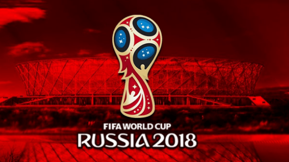 Apply For Coca Cola FIFA World Cup Russia 2018 Promo