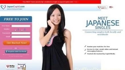 JapanCupid Registration & Login To Meet Japanese Singles Online