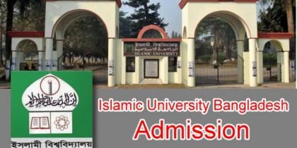 Image result for Islamic University
