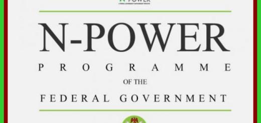 2018 N-power Registration Form