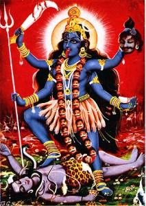 Kali, a Hindu god