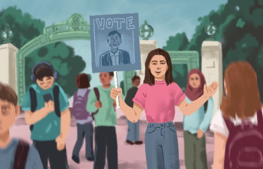 Illustration of people on Sproul