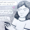 Illustration of a person looking at their phone in confusion, surrounded by hearts and text bubbles containing bad pickup lines