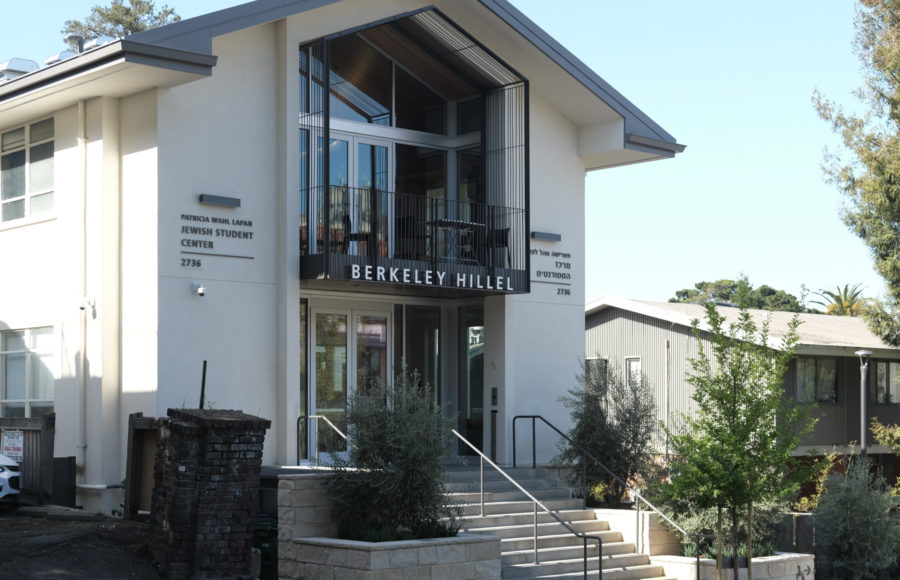 Image of Berkeley Hillel