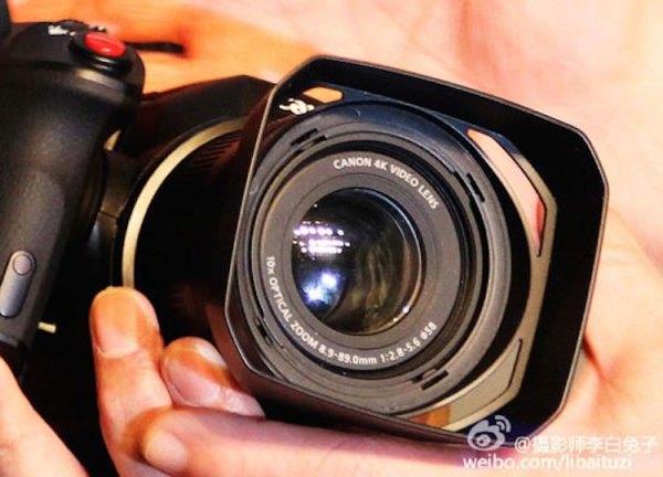 canon-4k-fixed-lens-camera-front