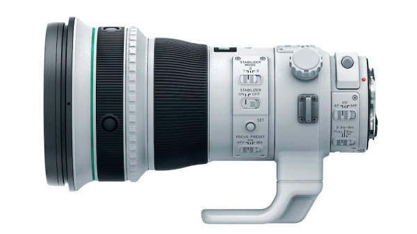canon-ef-600mm-f4-do-is-usm-lens-patent