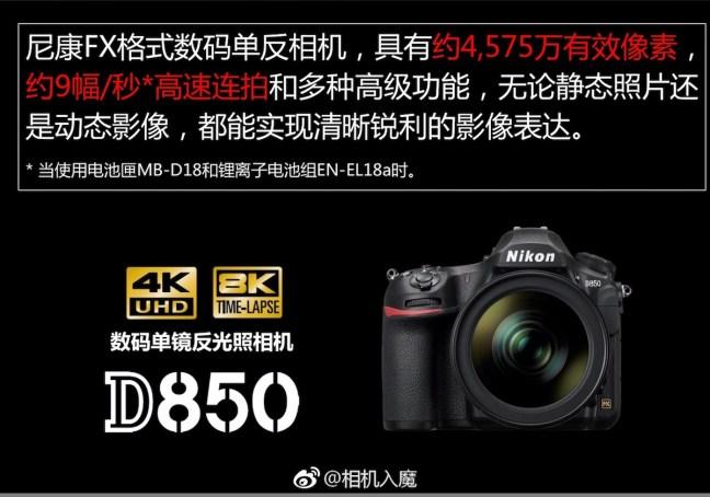 Full Nikon D850 Specifications Leaked in Presentation Slides