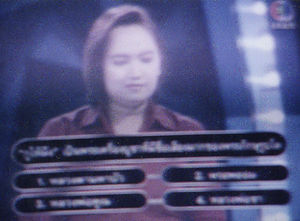 Who Wants to Be a Millionaire? (Thai game show)