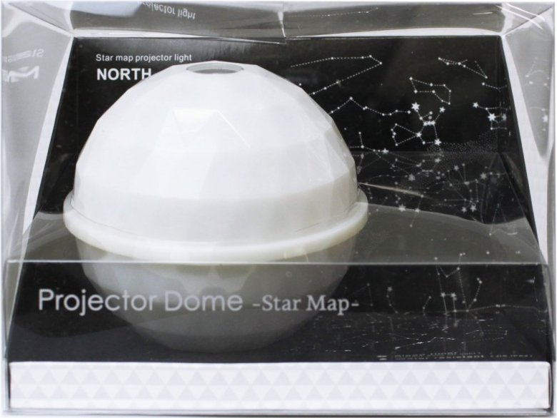 Star Map Projector Dome - North Sky