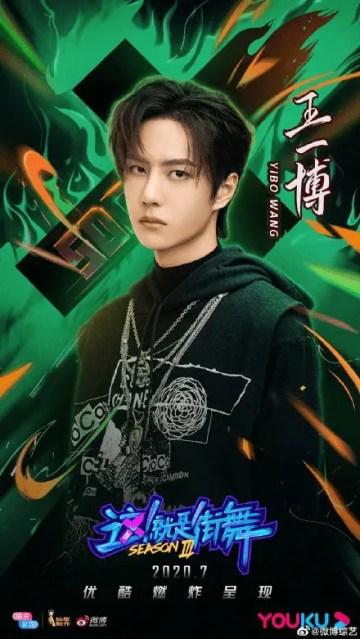 EXZVUOQVcAAu0Ut-169x300 EXO's Lay Zhang, GOT7's Jackson Wang and Wang Yibo Confirmed as Captains For Street Dance of China.