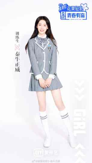 "Luna-169x300 ""Youth With You"" trainee Luna Qin Pens a Sentimental Post After Elimination: Liking me is difficult"