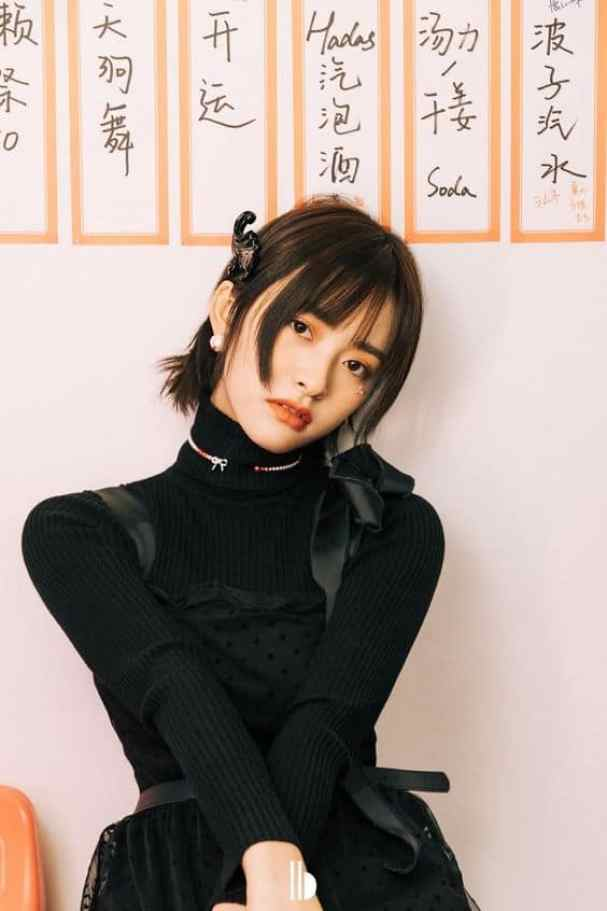 sy-200x300 Shen Yue Profile and Facts