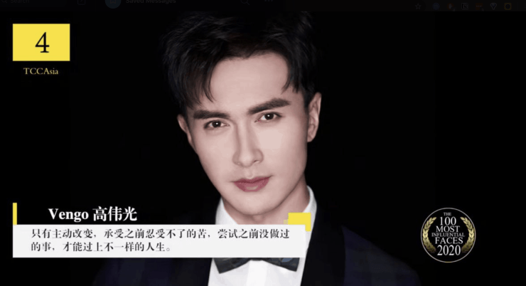 Screenshot-2020-06-22-at-6.18.55-PM-300x163 The 100 Most Influential Faces in China in 2020 by TCC Asia