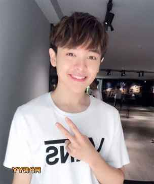 yzj-252x300 You Zhang Jing's First Chinese Fanclub Announces Its Permanent Closure