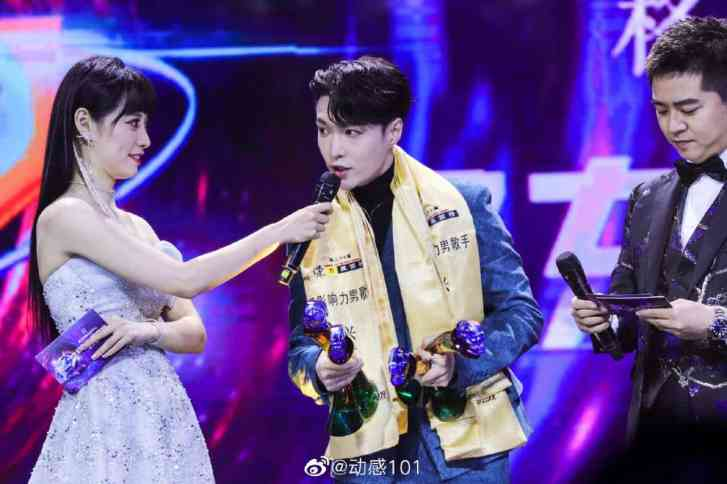 2020-07-20-19.06.13-300x200 Winners For The 27th Chinese Top Ten Music Awards 2020