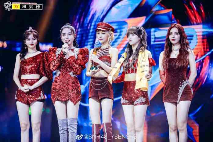 2020-07-20-19.31.11-300x200 Winners For The 27th Chinese Top Ten Music Awards 2020