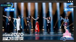 chuang-finale-1 chuang finale