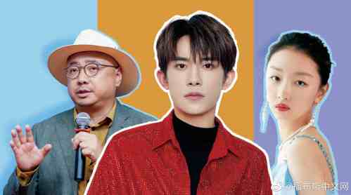 img-58a4ec73bc984b713895cace5de9f40d-300x167 Forbes China Release Their Top 100 Celebrities List For 2020