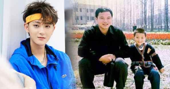 黄子韬父亲病逝1-1024x536-1-300x157 Huang Zitao's Father, Huang Zhongdong, Passes Away Due To Illness