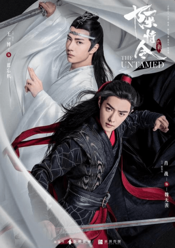 72a3-kakmcxe8932730-1-212x300 'The Untamed' Is Most Streamed Drama Among 631 Dramas In 2019-2020