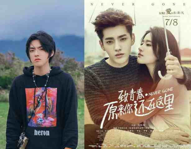 Wu-YiFan-300x234 Top 10 Up and Rising Male C-pop Idol Turned Actors You Won't Want To Miss Out On