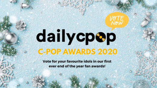 Daily Cpop Awards 2020