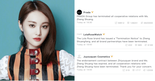 Zheng Shuang Gets Dropped By Major Brands Following The Controversy Surrounding Her Two Children