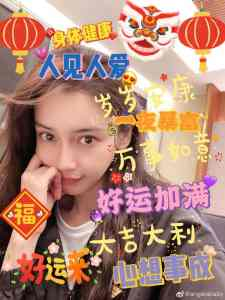 59d0-kkciesq3369273 Angelababy Chinese New Year selfies