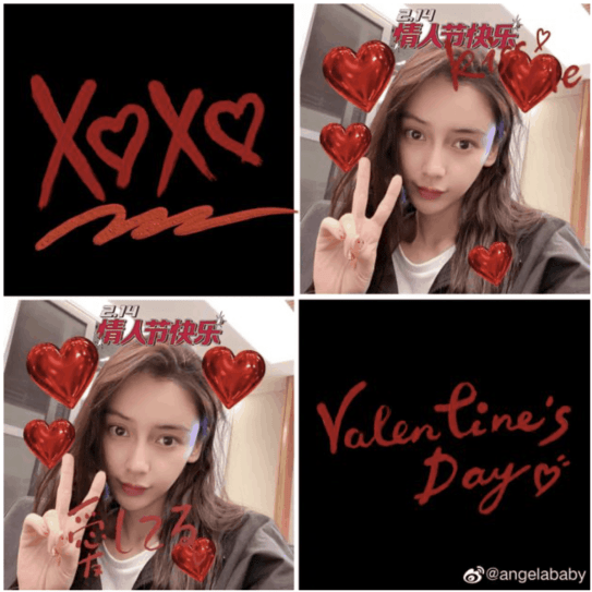 Screenshot-2021-02-15-at-1.22.23-PM-300x300 Angelababy Reveals Solo Selfies on Valentine's Day, Raising Questions On Her Relationship With Huang Xiaoming