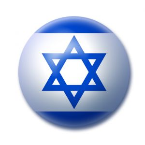 1134388_israel_flag_button_