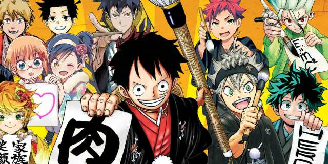 Image result for shonen jump manga