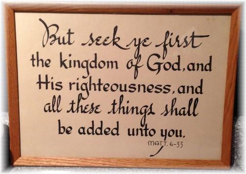 Matthew 6:33 (Kember print)