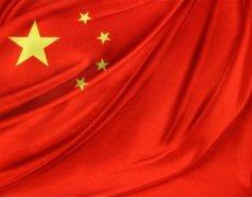 China Plans to Cut Import Tariffs